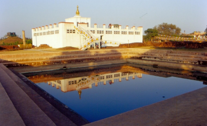 Lumbini, Birth Place of Lord Buddha